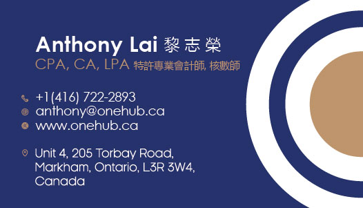 Anthony Lai (CPA) OneHub Business Cards