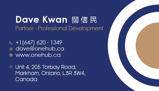 Dave Kwan (Partner - Professional Development) Business Cards