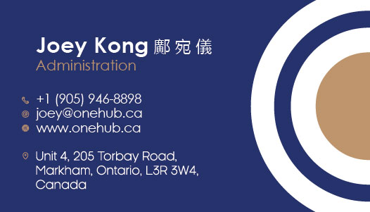 Joey Kong (Administration) OneHub Business Cards