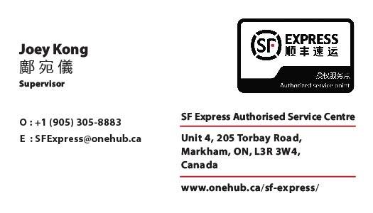 Joey Kong SF Express Business Cards