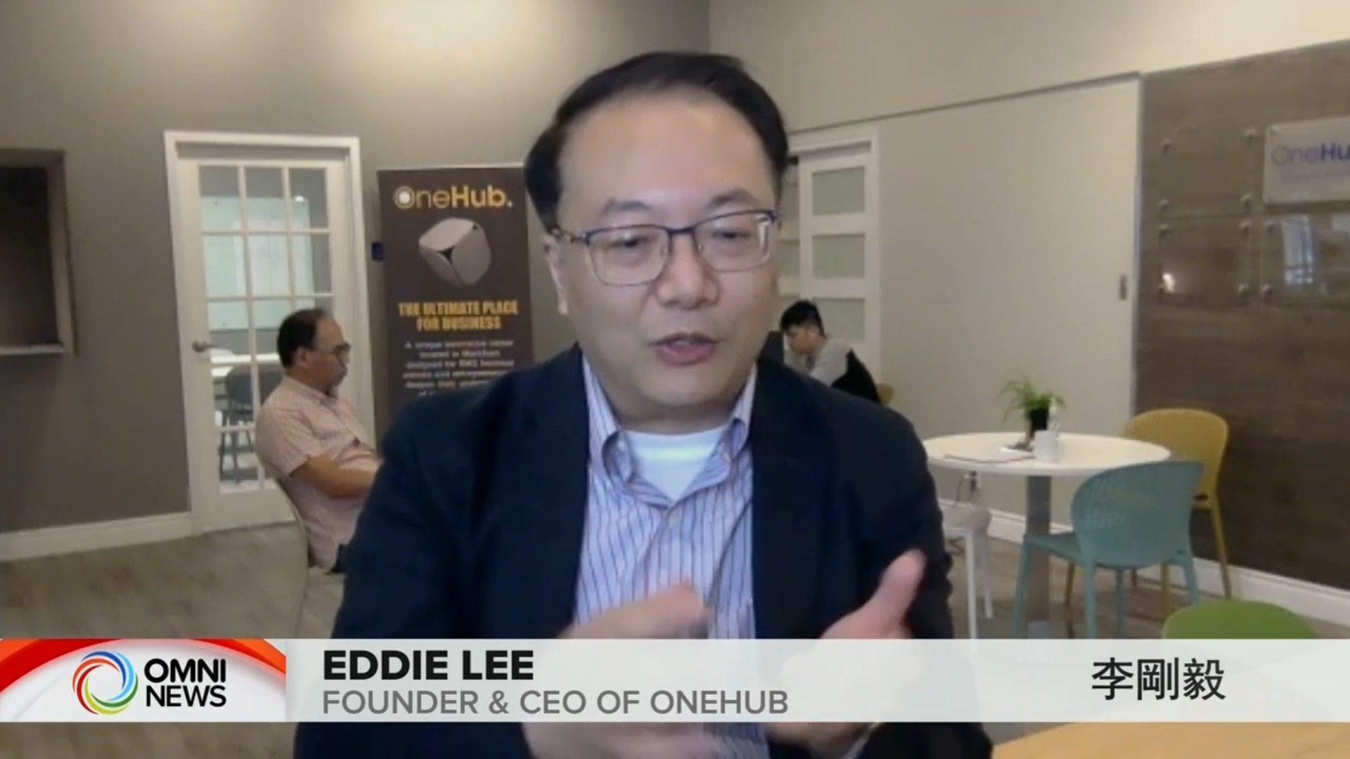 OneHub Growth Interview with OmniTV